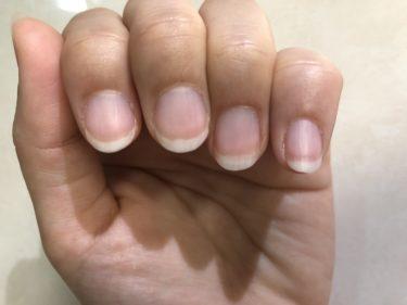 爪 ピンクの部分 伸びない 沖縄 ネイルスクール
