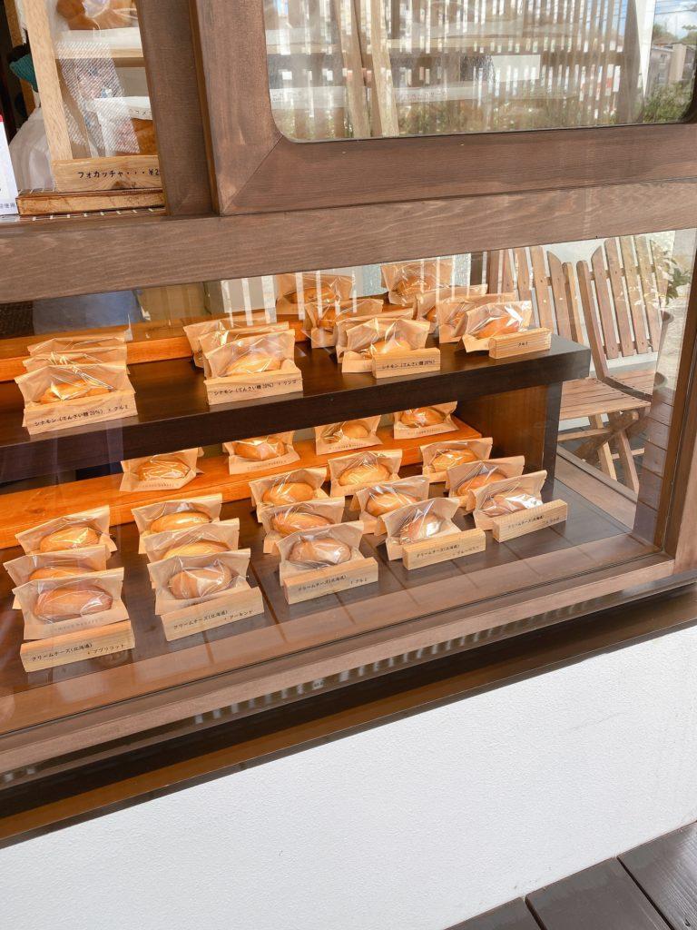 コメコベーカリー 沖縄 南風原 パン屋
