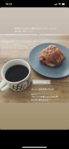 沖縄 コーヒー 豊見城 ネイル