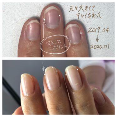 深爪 爪 ピンク 伸ばす 沖縄 豊見城